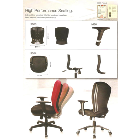 Chair shells - 9303
