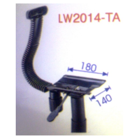 LW2014TA