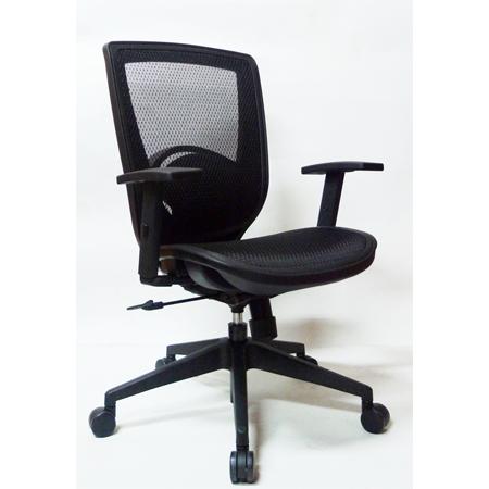 Mesh chair - SG06H