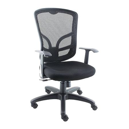 Mesh chair - SG-204