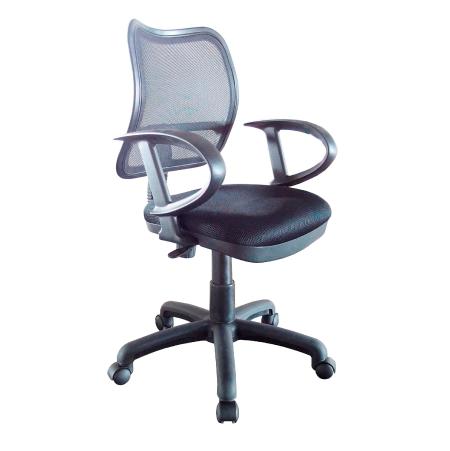 Mesh Chair - SG825H