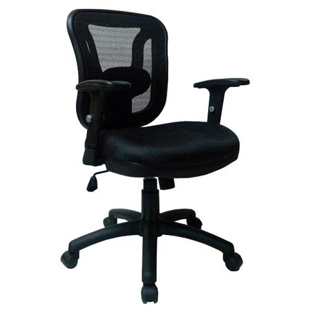 Mesh chair - SG858H